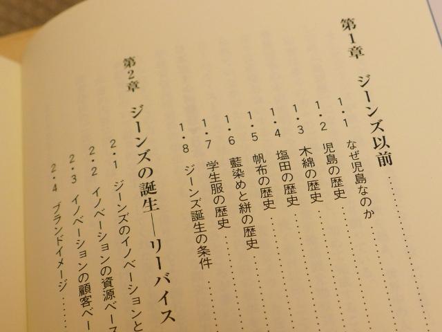 j130219-book02.JPG