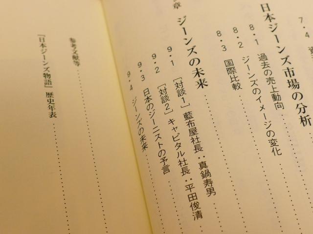 j130219-book04.JPG