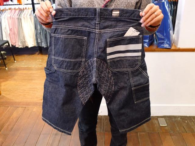 j130405-pants02.JPG