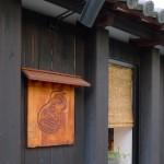 桃太郎ジーンズ見学レポート(1)本店ならではの豊富な品揃えが特徴の「児島味野本店」