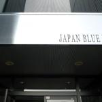 桃太郎ジーンズ見学レポート(7)公式オンラインショップの本拠地行ってきた♪