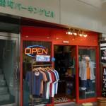 桃太郎ジーンズ取扱店訪問記(熊本県熊本市): 駕町通りのヘッドライナー行ってきたよ♪