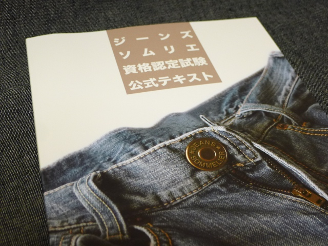 j131001-textbook01.JPG