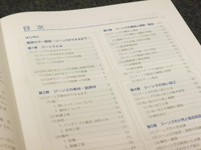 j131001-textbook04.JPG
