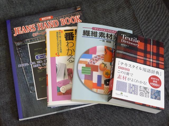 j131019-books01.JPG