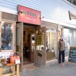 桃太郎ジーンズ取扱店訪問記(鹿児島県鹿児島市): 鹿児島唯一の取扱店「KOUBE鹿児島」行ってきました♪