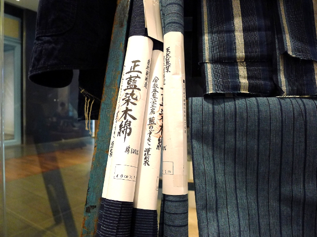 j131201-aoyama04.JPG