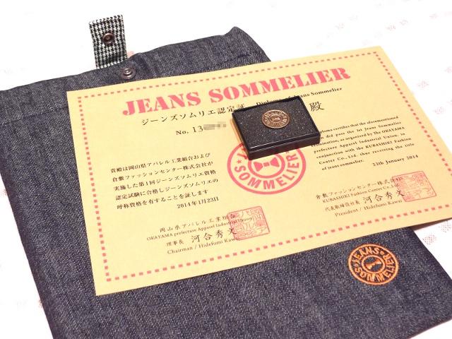 j140204-sommelier14.JPG