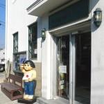 ドォーモがジーンズストリートにやってきた。桃太郎ジーンズの取材風景を見学させてもらったよ。