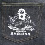 桃太郎ジーンズ(バックポケット)のオーダーペイントについていろいろ聞きました。